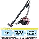 【下取り対象商品】東芝 サイクロン式クリーナー トルネオ シルキーピンクVC-J3000(P)
