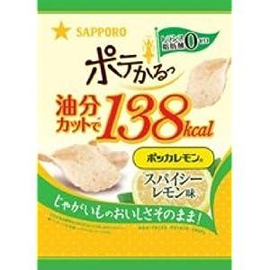 サッポロファインフーズ ポテかるっ スパイシーレモン味 33g×12袋