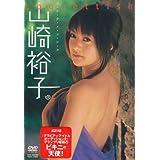 DVD> Yuko Yamazaki: Kokett () (Japan-Import)