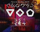 Perfume 5th Tour 2014 �u������v [Blu-Ray] (��������)