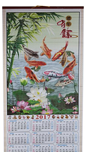 Feng Shui 2017 Chinese New Year Zodiac Lucky Fish ( Koi Fish ) bring prosperity and good luck to the home Scroll Wall Calendar Business Gift Decor US Seller (Chinese Fish compare prices)