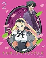 西尾維新原作OVA「戯言・クビキリサイクル」第3弾トレーラー