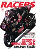 RACERS volume 15 電撃移籍の原田哲也が駆ったアプリリアRSV250 (SAN-EI MOOK)