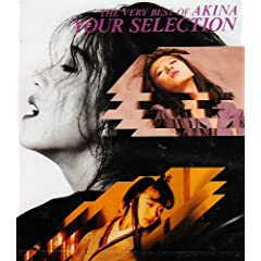 YOUR SELECTION(中森明菜)