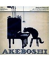 Akeboshi