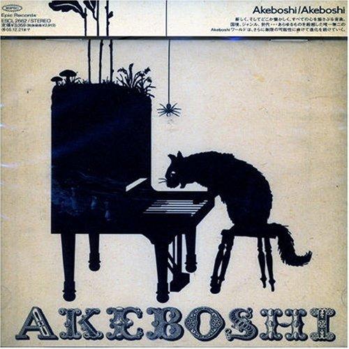 Akeboshi - Akeboshi - Zortam Music