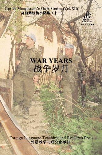 Maupassant, Guy de - War Years (Guy de Maupassant's Short Stories, Vol. XII) (Bridge Bilingual Classics) (English-Chinese Bilingual Edition) (Chinese Edition)