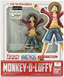 Bandai Monkey D. Luffy (New World Version) One Piece-Figuarts Zero