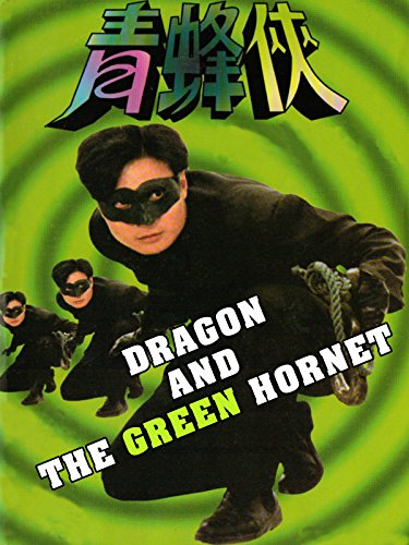 Dragon And The Green Hornet on Amazon Prime Instant Video UK
