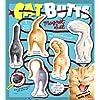 Blue Q - Cat Butt Magnet Set