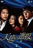 [DVD]�V�g�̑I�� DVD-BOX4