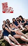 <デジタル週プレBOOK>X21「スク水の美少女たち」
