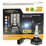 AutoSite LEDA LA02 オールインワン 一体型LEDバルブ ハイビーム/フォグランプ/ロービーム用LEDバルブ 全光束 25w 4200lm 6500K H8 H9 H11 H16兼用