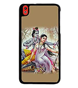 Printvisa Ultra Lord Ram 2D Hard Polycarbonate Designer Back Case Cover for HTC Desire 816 ::...