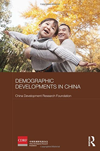 demographic environment of china We create value-added demographic and business point data for use in china,  and an enhanced understanding of the market environment.