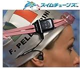 スイムチューンズ 完全防水型MP3プレーヤー 防水保護等級IPX8(水中型)