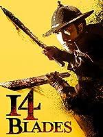 14 Blades (English Subtitled)