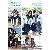 W×Cast voice actor friends~放課後篇~ (グライドメディアムック94)