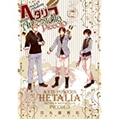 ヘタリアAxis Powers ARTBOOK ArteStella Piccolo (一般書籍)