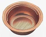 Belca 流し用銅製浅型ゴミカゴ SP-208