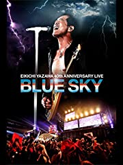 SO LONG EIKICHI YAZAWA 40th ANNIVERSARY LIVE「BLUE SKY」 / 矢沢永吉