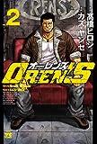 OREN'S 2 (ヤングチャンピオンコミックス)