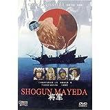 Shogun Mayeda - Dvd - 1991 - aka Kabuto - [Region 2 Import]