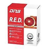 新DNS R.E.D. (箱)