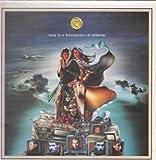 Vigil In A Wilderness Of Mirrors LP (Vinyl Album) UK EMI 1990
