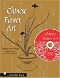 img - for Chinese Flower Art by Gisela Keil (2004-06-17) book / textbook / text book