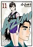 AZUMI-あずみ- 11 (ビッグ コミックス)