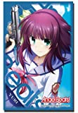 ブシロードスリーブコレクションHG (ハイグレード) Vol.26 Angel Beats! 「ゆり」 Part.2