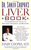 img - for The Liver Book: A Comprehensive Guide to Diagnosis, Treatment, and Recovery book / textbook / text book