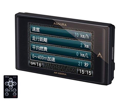セルスター(CELLSTAR) ASSURA OBDⅡ対応 コンパクトモデル 日本製 3年保証 AR-222RA