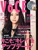 VoCE (ヴォーチェ) 2011年 02月号 [雑誌]