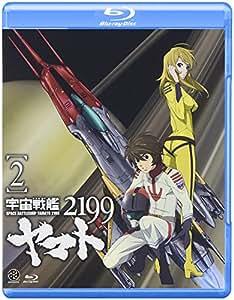 宇宙戦艦ヤマト2199 2 [Blu-ray]