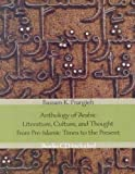 img - for Anthology of Arabic Literature, Culture, and Thought from Pre-Islamic Times to the Present by Bassam K. Frangieh (2004-09-10) book / textbook / text book