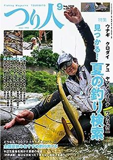 つり人 2020年9月号 (2020-07-22) [雑誌] (日本語) 雑誌 – 2020/7/23