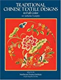 Traditional Chinese Textile Designs in Full Color (Dover Pictorial Archive Series)