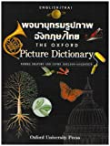 The Oxford Picture Dictionary English/thai (The Oxford Picture Dictionary Program)