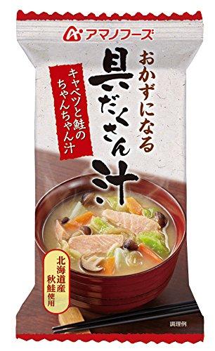 アマノフーズ フリーズドライ 味噌汁 おかずになる具だくさん汁 キャベツと鮭のちゃんちゃん汁 17.5g×4食セット(即席 味噌汁)