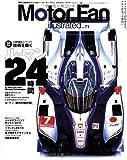 Motor Fan illustrated Vol.71 (モーターファン別冊)