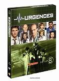 Urgences, saison 8 (dvd)