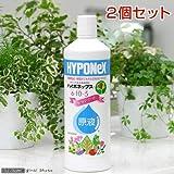 ハイポネックス原液 ~Newレイシオ~ お買い得2本パック(800ml×2) 追肥 液体肥料 速効性肥料 草花 野菜