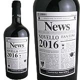 ファルネーゼ ヴィーノ ノヴェッロ 2016 【航空便】 イタリア 赤ワイン 750ml