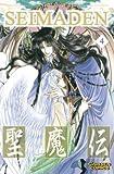 Seimaden 04. Carlsen Comics (3551751641) by You Higuri