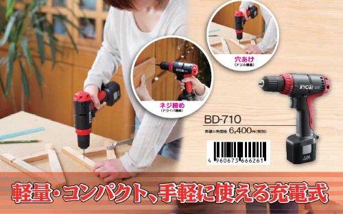 リョービ(RYOBI)充電式ドライバードリル BD-710