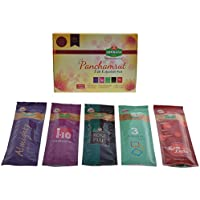 Somnath Panchamrut 5in1 Agarbatti (Unique Gift Box Includes Zip Lock Pack Of 5)