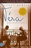 Image of Vera: (Mrs. Vladimir Nabokov) (Modern Library Paperbacks)