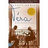 V�ra: (Mrs. Vladimir Nabokov) (Modern Library Paperbacks) ~ Stacy Schiff